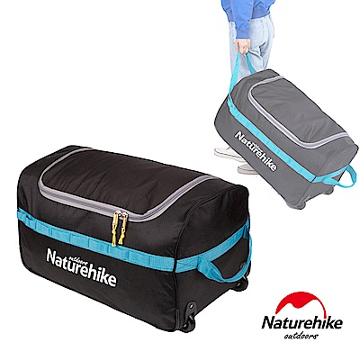 Naturehike 大容量可折疊附滾輪行李袋 收納包 110L 酷黑-急