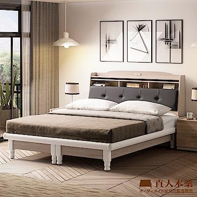 日本直人木業-COCO直人白橡立式實木腳3.5尺單人床組