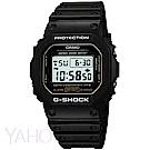 G-SHOCK 經典方形潮流休閒運動錶(DW-5600E-1)原價1800