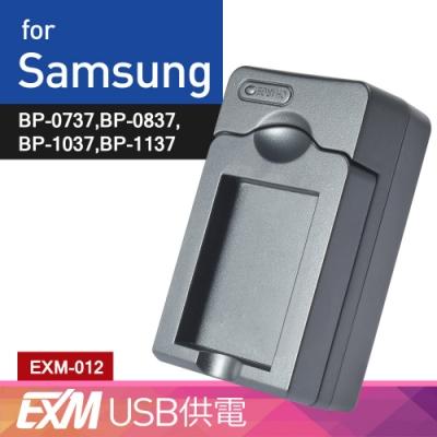 Kamera 隨身充電器 for Samsung SLB-0737,0837 (EXM-012)