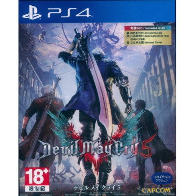 惡魔獵人 5 Devil May Cry 5 - PS4 中英日文亞版