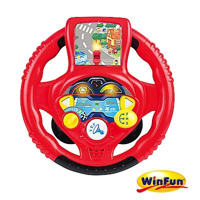 WinFun 城市賽車手