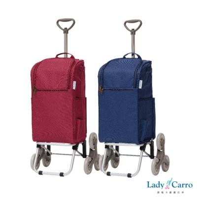 (福利品) Lady Carro蕾地卡蘿  三輪伸縮拉桿購物車 (二色)