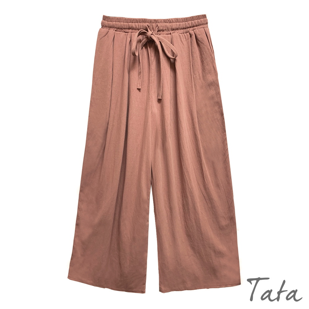 鬆緊腰抽繩綁帶寬褲  共二色 TATA