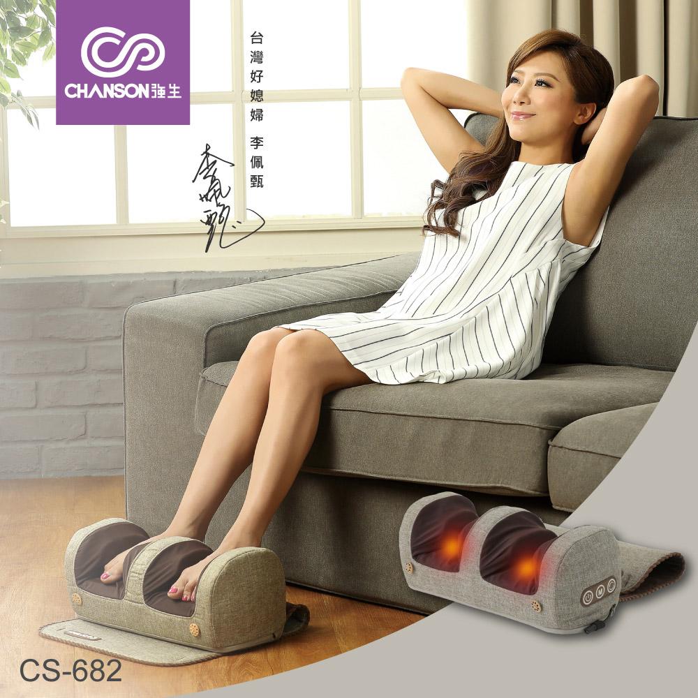 強生 CHANSON Cozy輕巧足底樂 CS-682