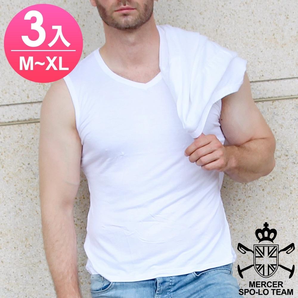 麥瑟保羅MERCER SPO-LO休閒涼感柔暖寬肩背心(M-XL 3件)