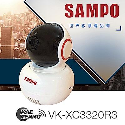 聲寶智慧機器人無線網路攝影機 (VK-XC3320R3)