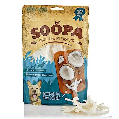 【Soopa舒趴】生機狗點心/純天然耐嚼系列-椰子乾100g