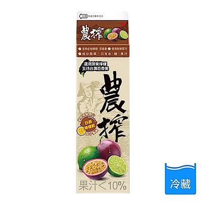 農搾百香檸檬飲900ml(2瓶入)
