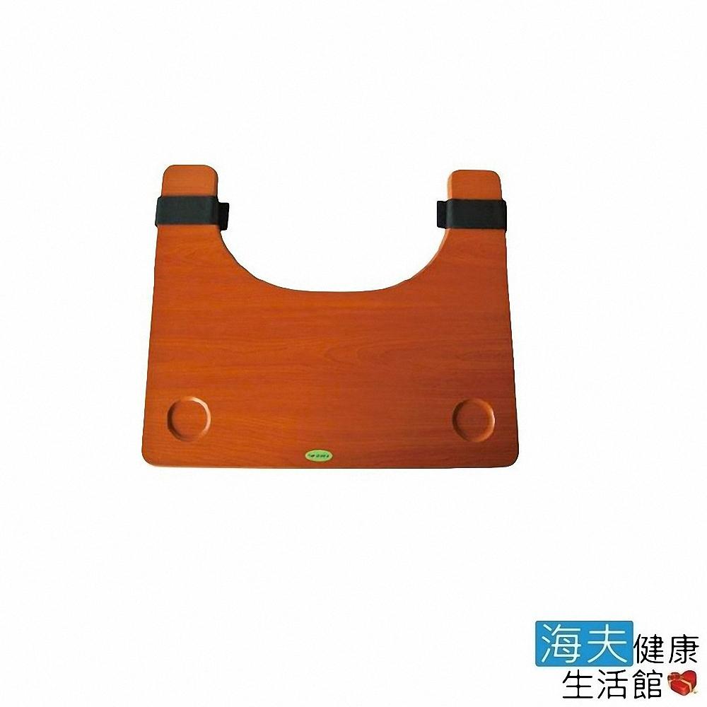 建鵬 海夫 JP-752 木質 輪椅用 餐桌板
