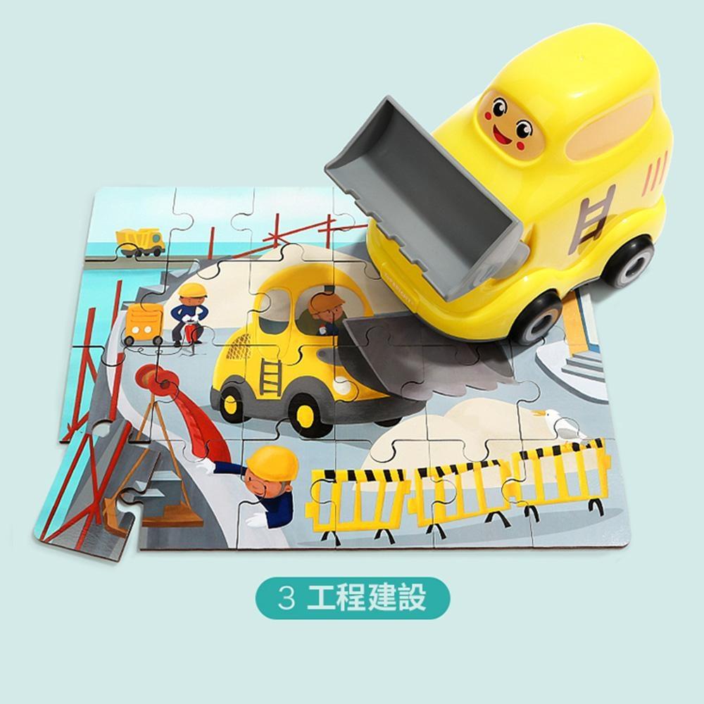 可愛交通系列玩具拼圖組