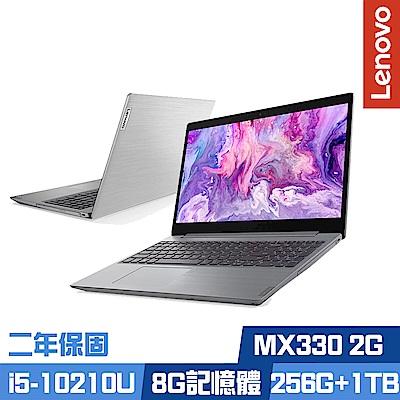 Lenovo L3 15.6吋效能筆電 i5-10210U/MX330/4G+4G/256G PCIe SSD+1TB/IdeaPad/Win10/二年保