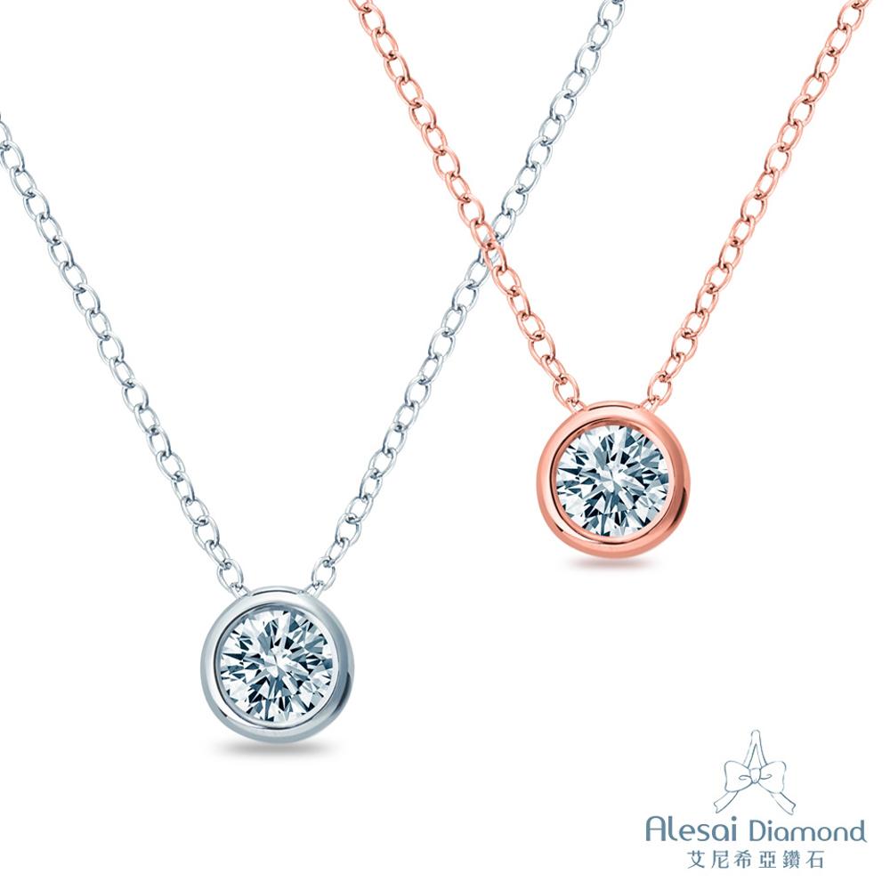 Alesai 艾尼希亞鑽石 30分 14K 包鑲鑽石項鍊 K白或玫瑰金 (2選1)