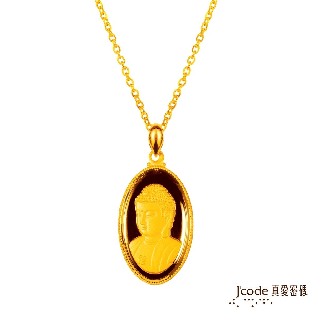(無卡分期6期)J'code真愛密碼 如來佛祖黃金項鍊