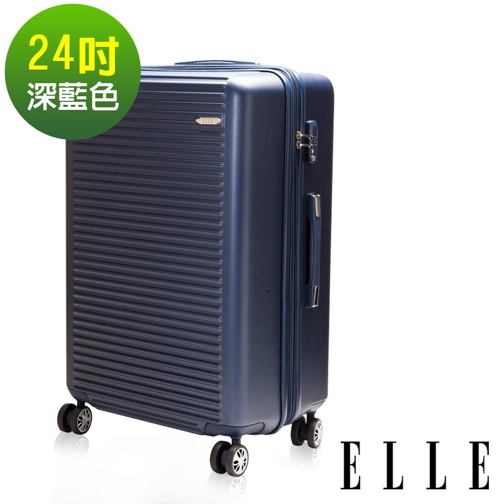 ELLE 裸鑽刻紋系列-24吋經典橫條紋ABS霧面防刮行李箱-深藍色EL31168