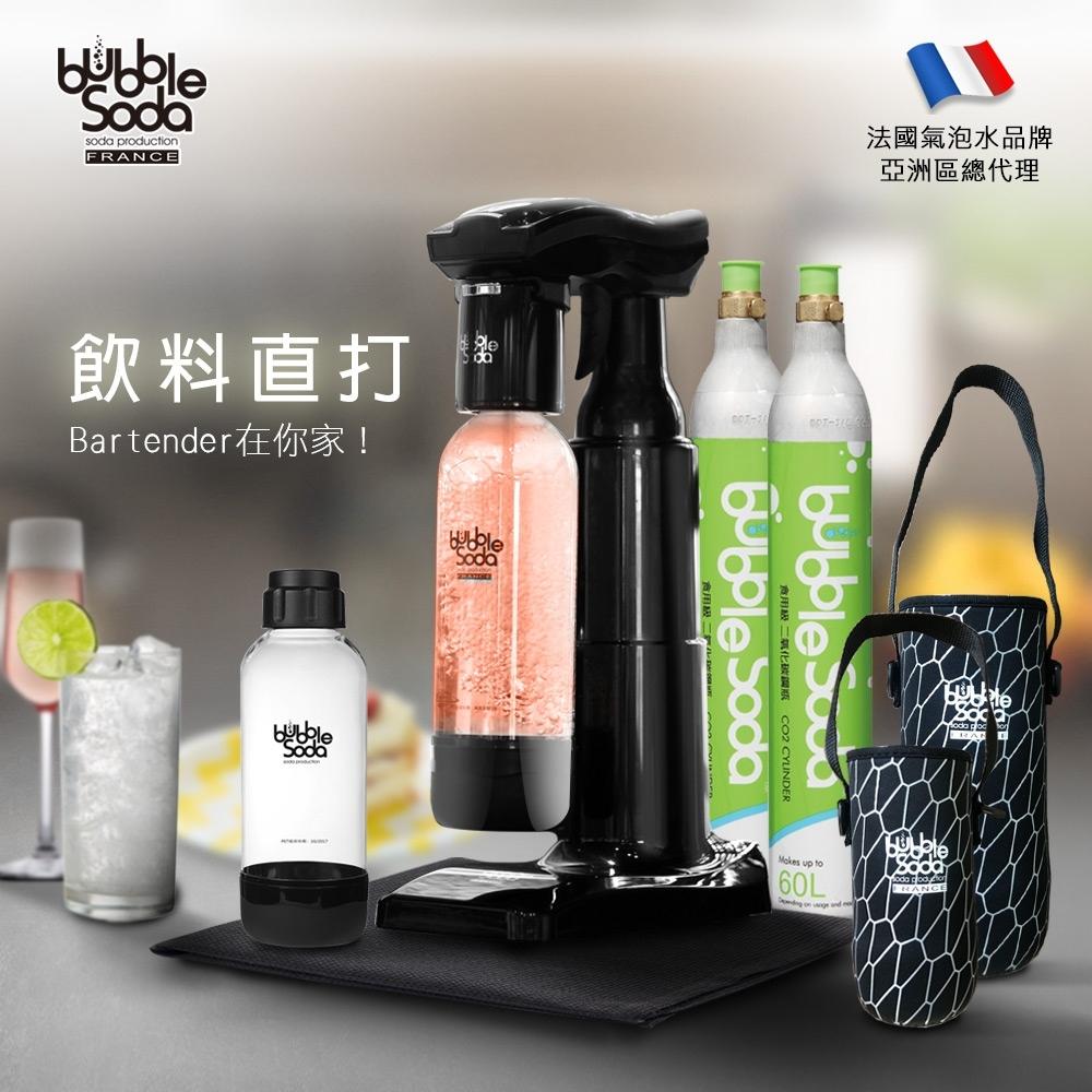 法國BubbleSoda 直打果汁氣泡水機組合-黑武士(可直接打果汁/茶/酒) BS-818KTS2 法國品牌,時尚設計