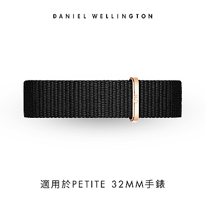 DW 錶帶  14 mm金扣 寂靜黑織紋錶帶
