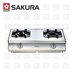 櫻花牌 SAKURA 內燄防乾燒安全台爐 G-5703 天然瓦斯 限北北基配送