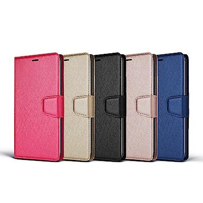 NOKIA 5.1 側掀式磁扣蠶絲紋皮套 5色