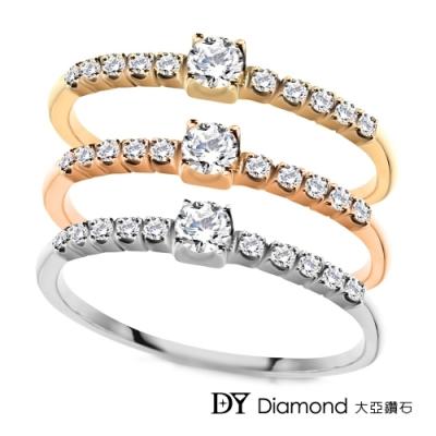 [原價17400領券再折600]DY Diamond 大亞鑽石 L.Y.A輕珠寶 18K金 閃耀鑽石線戒三色任選