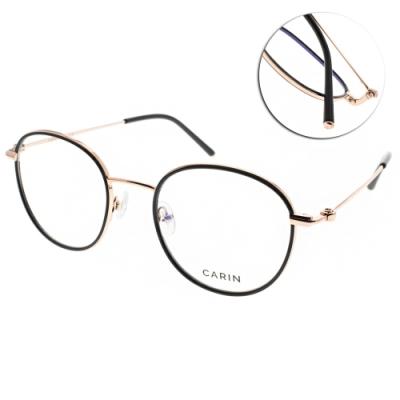 CARIN光學眼鏡 韓系時尚圓框款/黑-玫瑰金#TWIN MORE C1