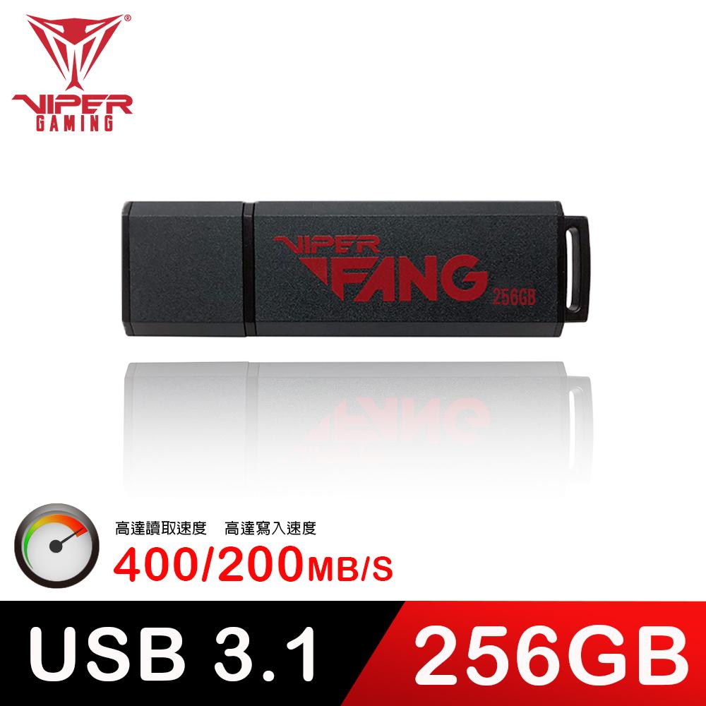 VIPER美商博帝 FANG 256GB USB3.1 隨身碟