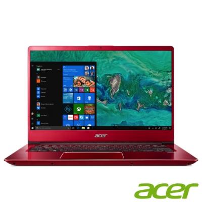 Acer SF314-54G-54A0 14吋輕薄筆電(i5-8250U/MX150/4G/256G SSD/Swift3/紅)