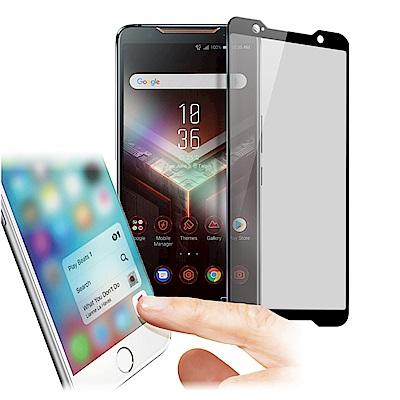 Xmart ASUS ROG Phone ZS600KL 防指紋霧面滿版玻璃貼