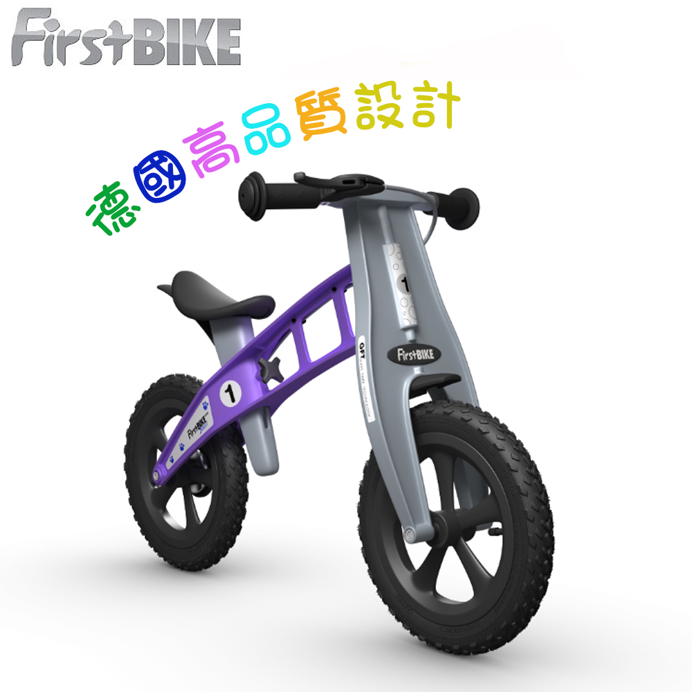 FirstBIKE德國高品質設計 CROSS越野版兒童滑步車/學步車-薰衣草紫