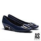 低跟鞋 AS 時尚電鍍烤漆釦飾羊皮方頭低跟鞋-藍