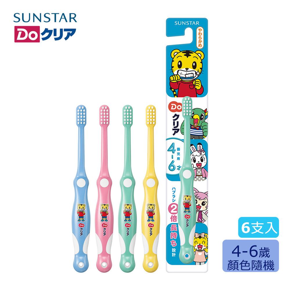 日本三詩達 巧虎牙刷(4-6歲) 6入組(顏色隨機)