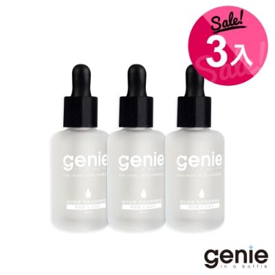 Genie瓶中精靈 無限保濕精華液3入組(玻尿酸X山茶花)