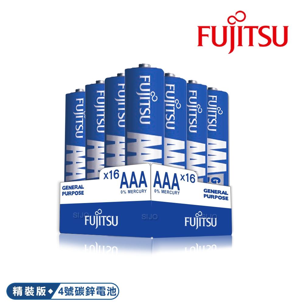 日本 Fujitsu富士通 藍版能量4號AAA碳鋅電池(精裝版16入裝)