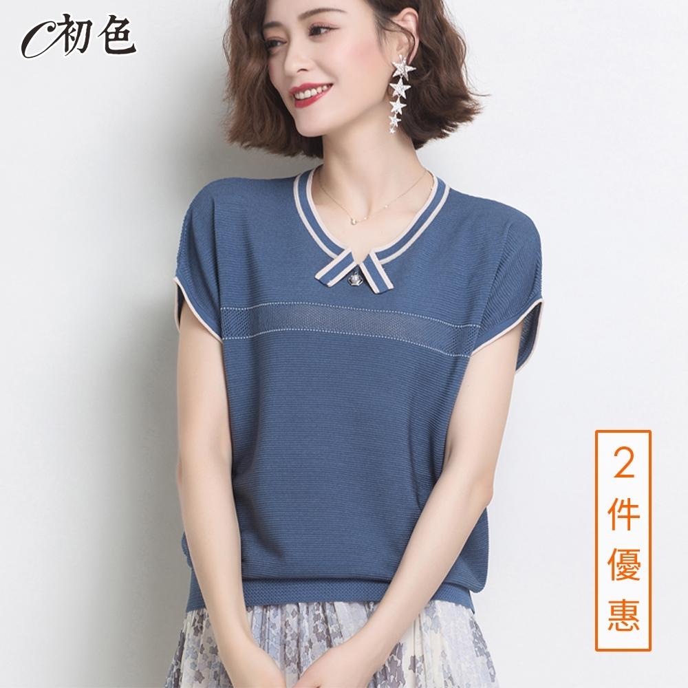 初色  冰絲造型針織衫-共6色-(F可選)