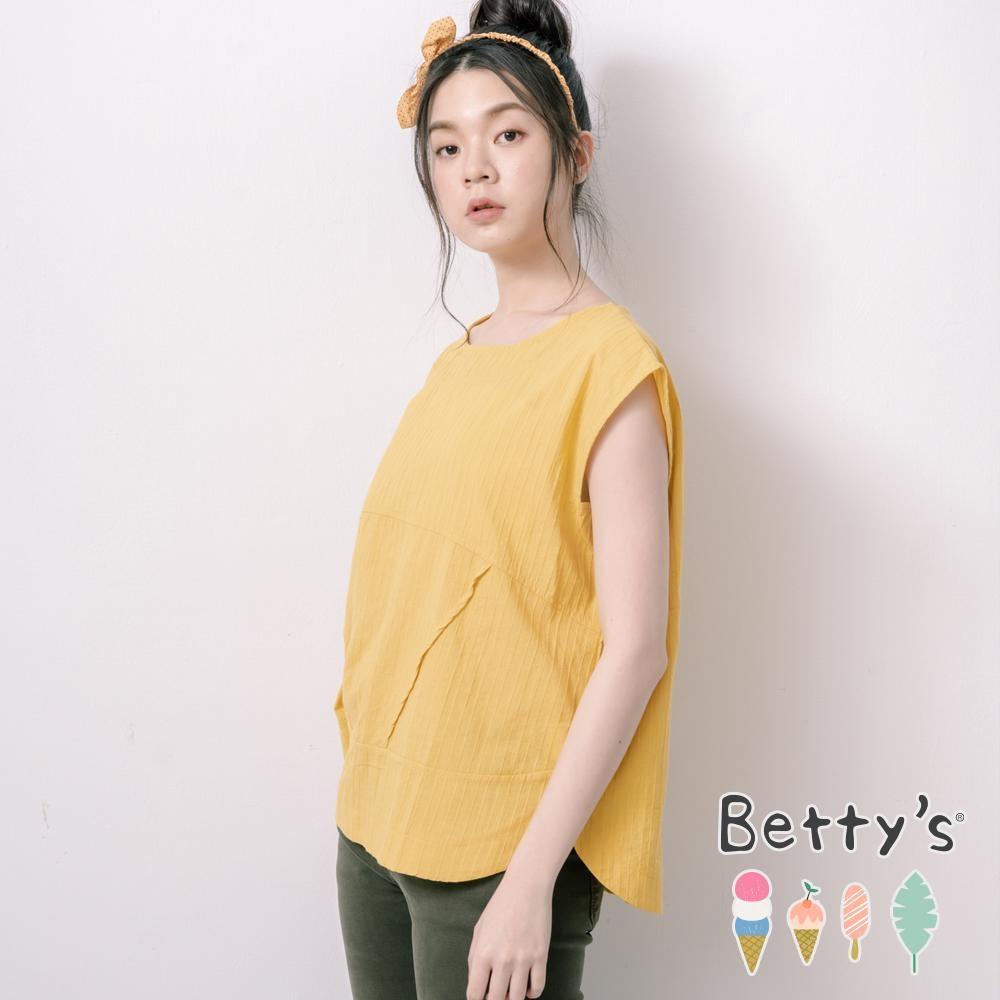 betty's貝蒂思 線條感微透膚無袖背心(淺黃)