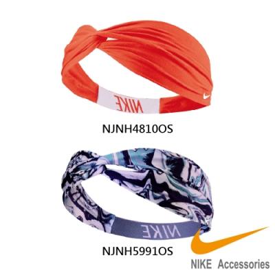 NIKE 漸層寬版圖案造型髮帶