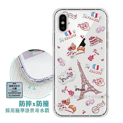 EVO iPhone Xs / X 5.8吋 異國風情 水鑽空壓氣墊手機殼(甜點巴黎)