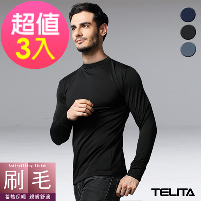 型男刷毛蓄熱保暖長袖圓領休閒T-(超值3件組)TELITA