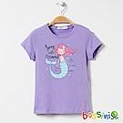 bossini女童-印花短袖T恤15淺紫