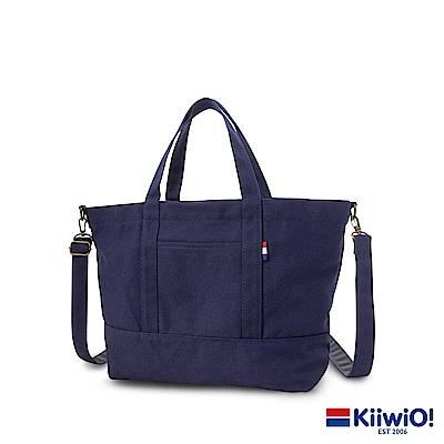 Kiiwi O! 百搭隨行系列2way帆布托特包 ZARA (A4 OK!) 藍