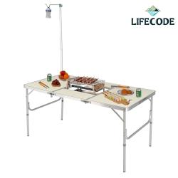 LIFECODE BBQ鋁合金折疊燒烤桌(附燈架)+小型烤肉架
