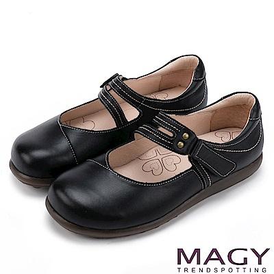 MAGY 樂活舒適 真皮Q軟厚底包鞋-黑色