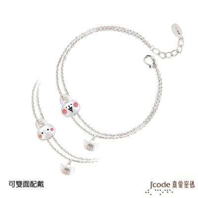 J code真愛密碼銀飾 卡娜赫拉的小動物-鎖住財富P助和粉紅兔兔純銀手鍊(雙面)