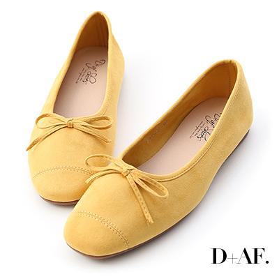 D+AF 輕快舞曲.繽紛絨料芭蕾娃娃鞋*黃
