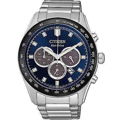 CITIZEN星辰 光動能 亞洲限定三眼計時男錶(CA4454-89L)-藍/43mm