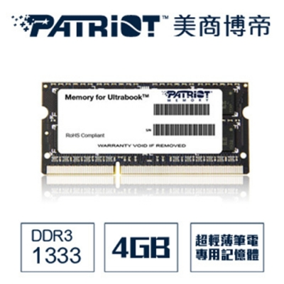 (6/20前再送3%超贈點)Patriot美商博帝 DDR3 1333 4GB超輕薄筆電用記憶體 (PSD34G1333L2S)