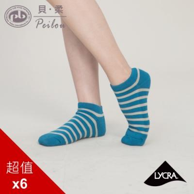 貝柔萊卡防震運動氣墊襪-條紋船型(6雙組)(男女款)
