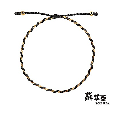 蘇菲亞SOPHIA - G LOVER系列沉靜黑金絲黃金手環