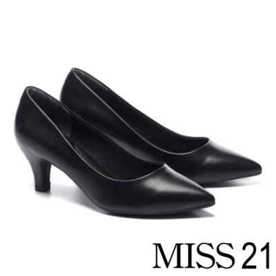 高跟鞋 MISS 21 極簡主義百搭純色尖頭高跟鞋-黑
