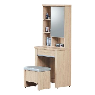 Boden-妮米2尺化妝桌/鏡台/梳妝台(贈化妝椅)-60x40x160cm